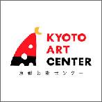 京都芸術センター AIR2021 ビジュアル・アーツ部門募集