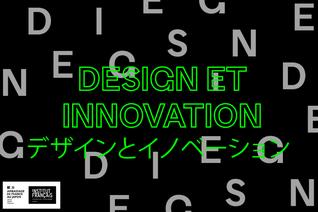 Design et innovation: transformation du design par les technologies numériques