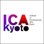 ICA Kyoto特別研究員募集