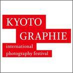 KYOTOGRAPHIE 京都国際写真祭 2021